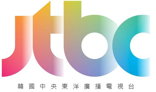 jtbc-線上直播-節目表